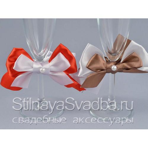 Съемные украшения для бокалов красный и шоколадный фото