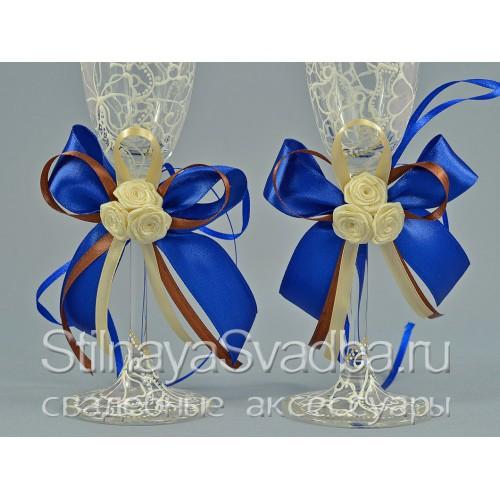 Съёмные украшения для бокалов в сине-шоколадной гамме фото