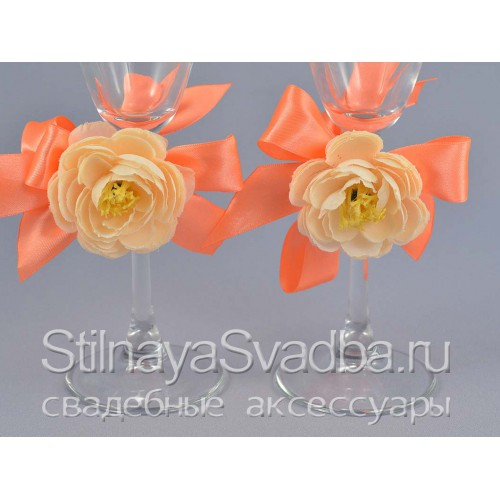 Украшения для бокалов абрикосовые с цветком фото