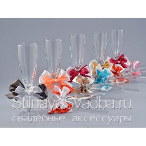 Съемные украшения для бокалов разноцветные. Фото 000.