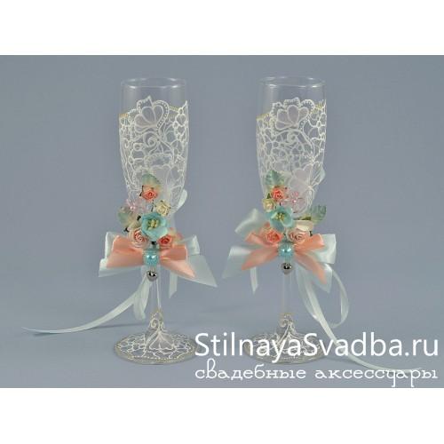 Украшения для бокалов Мятный персик. Фото 000.