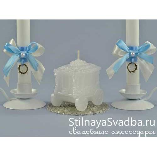 Комплект свечей Королевская свадьба. Фото 000.
