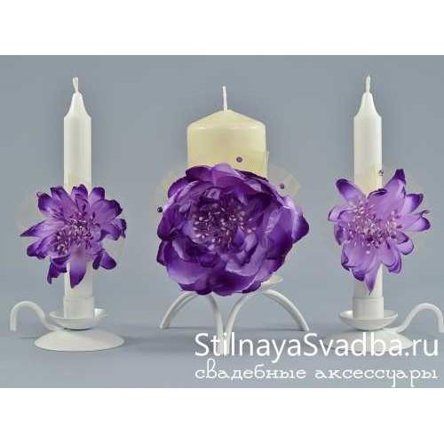 Фото. Свадебные свечи Сиреневый пион