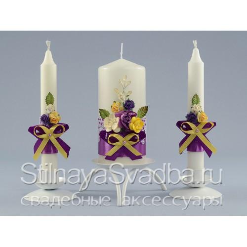 Комплект свечей в жёлто-фиолетовом цвете фото