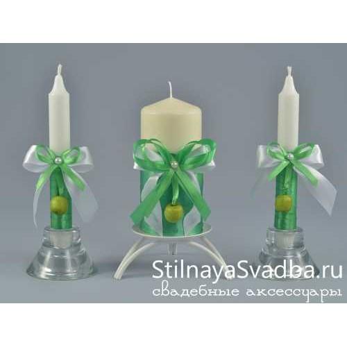 Комплект свечей в яблочном стиле фото