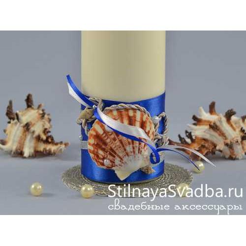 Морские свадебные свечи Синее море. Фото 000.