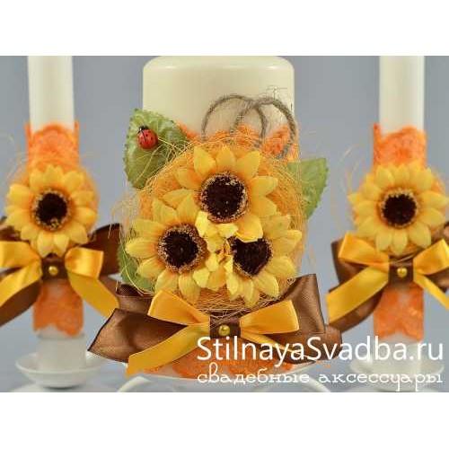 Свадебные свечи с подсолнухами. Фото 000.