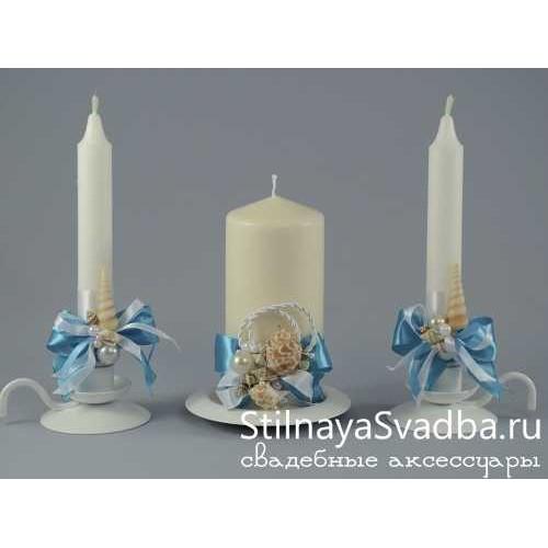 Свечи в морском стиле, Голубая лагуна фото
