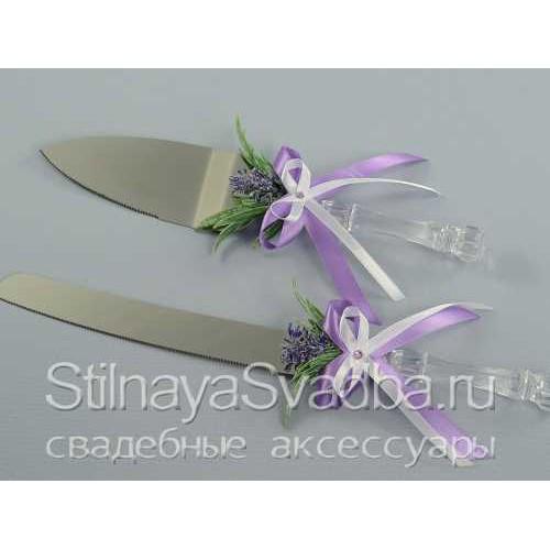 Приборы для торта на свадьбу  с лавандой фото