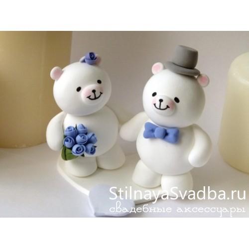 Фигурки на свадебный торт с мишками фото