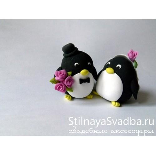 "Фигурка ""Пингвины"" фото"