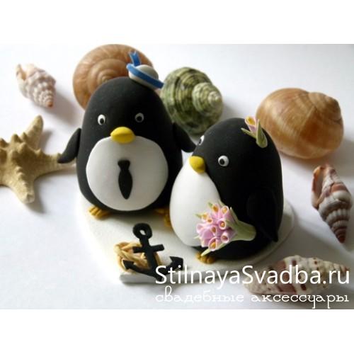 """Фигурка """"Пингвинята"""" в морском стиле фото"""