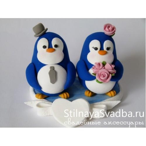 Фото. Синие пингвины на свадебный торт
