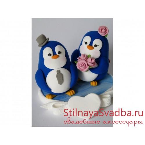 Синие пингвины на свадебный торт. Фото 000.