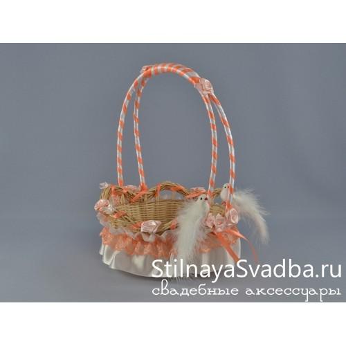 """Корзиночка для лепестков """"Персиковая симфония"""" фото"""