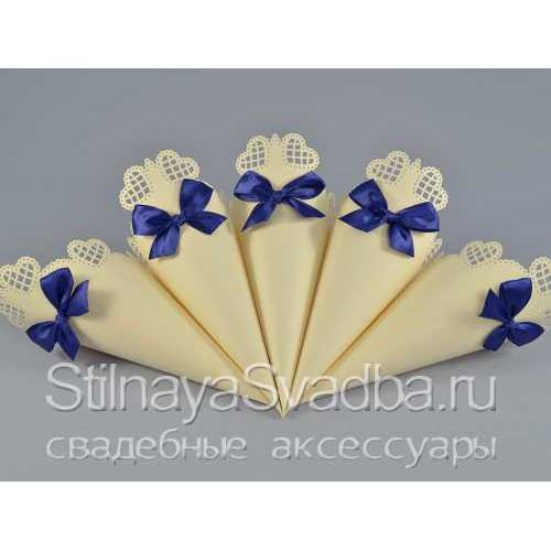 Кулёчки с синим бантом, морские фото