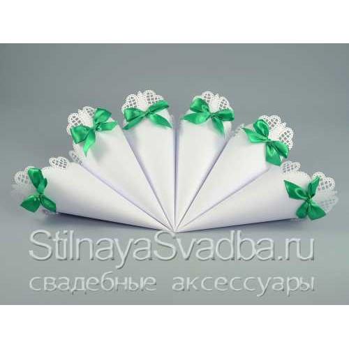 Кулечки для лепестков яблочно-зелёного цвета фото