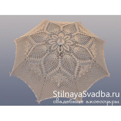 Кружевной вязаный зонт айвори фото