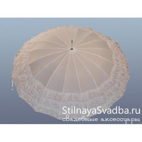 Свадебный зонт трость  фото