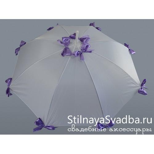 Зонт с сиреневыми бантами фото