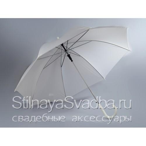 "Фото. Зонт белый ""Классика"""