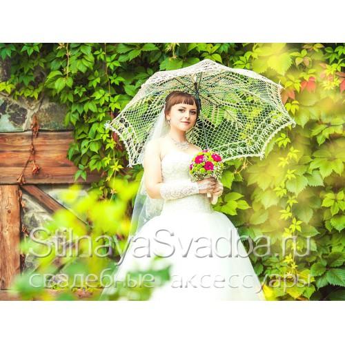 """Ажурный зонт айвори, """"Сага"""". Фото 000."""