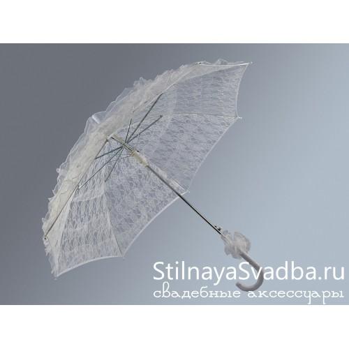 Зонтик Prinses. Фото 000.
