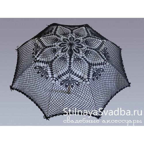 Кружевной чёрный зонт ручной вязки фото