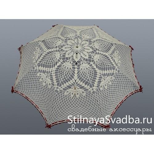 Эксклюзивные свадебные зонты фото
