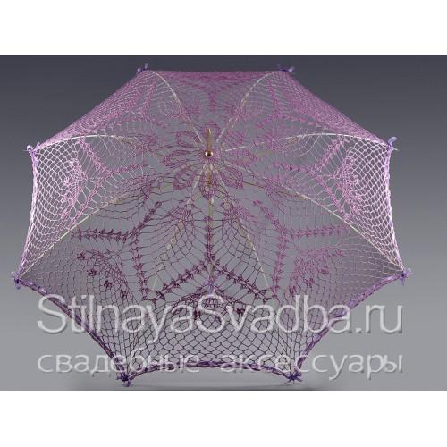 Кружевной свадебный сиреневый зонт фото