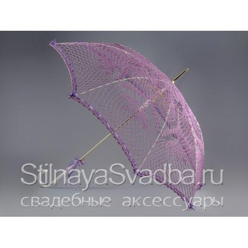 Кружевной свадебный сиреневый зонт. Фото 000.