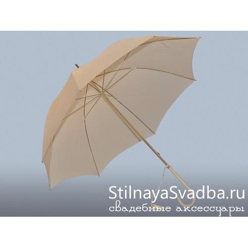 Свадебный зонт фото