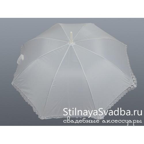 Белый зонт с кружевной оборкой. Фото 000.