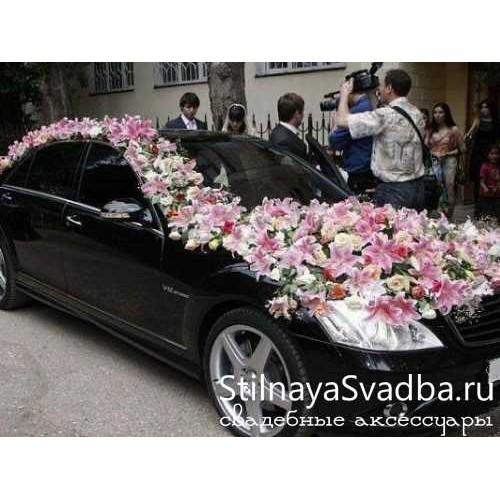 Композиция на машину № 54 фото