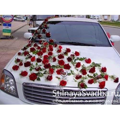 Украшение на свадебную машину № 18 фото