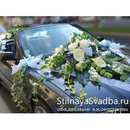 Украшение свадебное  на капот машины  № 20 фото