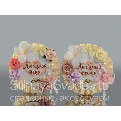 Значки на свадьбе для тестя и тёщи фото