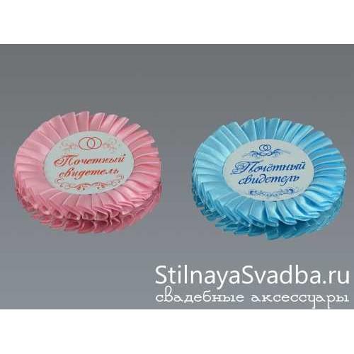 Значки розовый и голубой фото