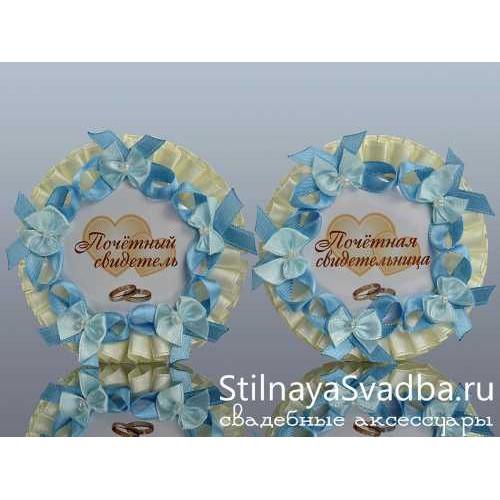 Значки для свидетелей с голубыми бантиками фото