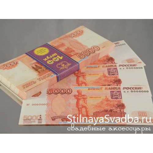 """Деньги """"5000 рублей"""" фото"""