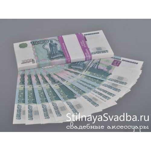 """Деньги """"1000 рублей"""" фото"""