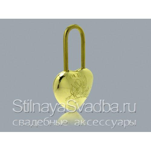 Объёмный золотой замочек с купидоном и надписью LOVE фото