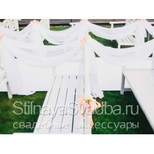 Выездная регистрация  Классика в белом цвете фото
