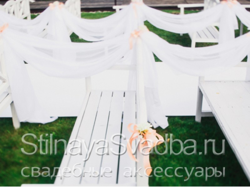 Выездная регистрация  Классика в белом цвете
