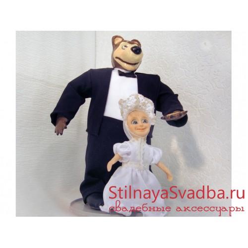 """Свадебные куклы """"Маша и Медведь"""" фото"""