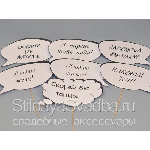 Таблички с надписями - набор №1 фото