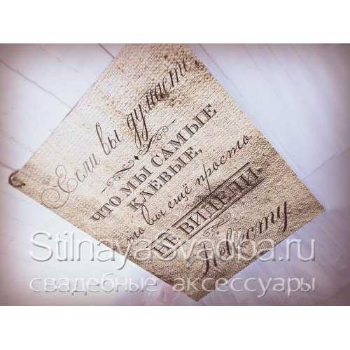Оригинальная табличка на верёвочке. Фото 000.
