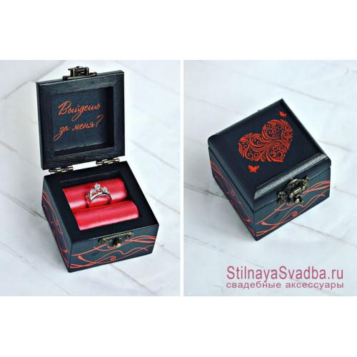 Шкатулочка для предложения руки и сердца в чёрно-красном цвете фото