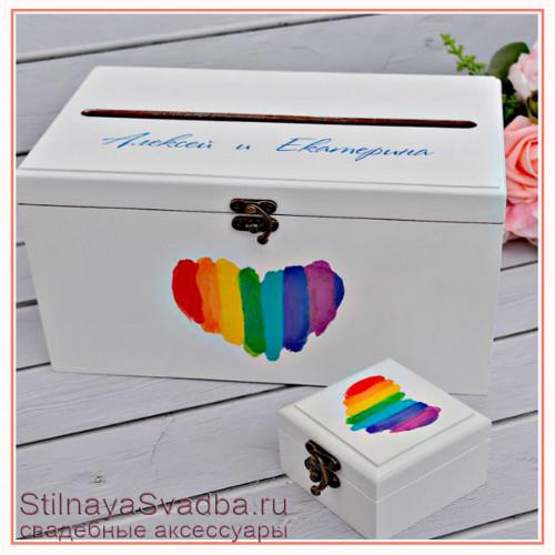 Шкатулка для конвертов с радужным сердцем фото