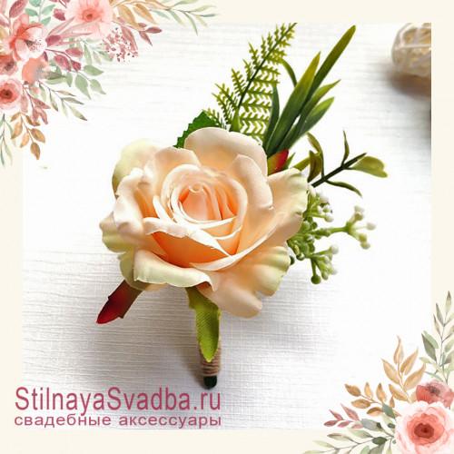 Бутоньерка с крупной розой  для друзей жениха  персиковый фото